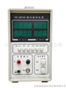 HAD-2673C測試信號源 信號源