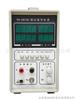 HAD-2673C测试信号源 信号源