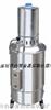JYZD-5 不锈钢蒸馏水器