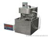 ZSY-1卷材低温柔度测试仪