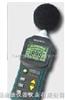 HA-6700数字声级计/分贝仪/噪音检测仪
