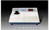 HAD-WGZ-2000浊度计/浊度仪