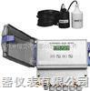 HA/CSB45-1分体式超声波液位计/分体式液位计