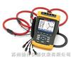 Fluke 434 Fluke 435电能质量分析仪