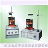 78-1型磁力加热搅拌器