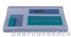 ICT33C+数/模集成电路测试仪]
