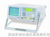 GSP-810频谱分析仪|频谱分析仪应用|频谱分析仪原理