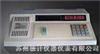 ICT3198线性IC参数分选测试仪