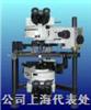 NSOMNanonics近场扫描光学显微镜