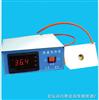 DB-H 数显恒温板(显微镜恒温板)