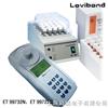 ET99722N便携式COD多参数水质综合分析仪