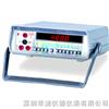 华清GDM-8135台式万用表