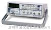 固纬SFG-1003数字合成信号源
