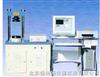HAD-300D电脑全自动恒应力水泥压力机