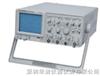 GOS-652G模拟示波器