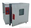 BGZ-146 電熱鼓風幹燥箱(液晶屏)
