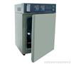 二氧化碳培养箱 HH.CP-7W