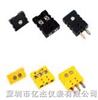 标准和微型连接器 热电偶组件