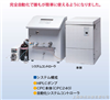 CPC240高效离心分配色谱