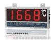 HA1F-W600大屏幕熔炼测温仪