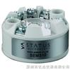 SEM310-HART协议通用STATUS温度变送器