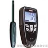 HD100KIMO---HD100精密型温湿度仪