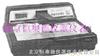 HD5165黑白密度计/密度仪/密度计