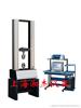 XJ838復合材料拉力試驗機生產供應商