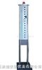 HD03A立式红外测温仪/红外线体温仪
