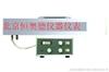 HADLY-2空气离子测量仪 空气负离子测量仪 空气离子浓度测量仪 空气负离子浓度检测仪