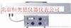 HADLY-25空气离子测量仪 空气离子浓度测量仪 空气负离子测量仪 空气离子检测仪 空气负离子浓度测量仪