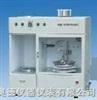 HABT-1000粉体综合特性测试仪