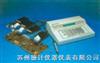 IST5700D电路板逻辑扫描探测仪