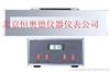 ZLTDLY-3B空氣離子濃度測量儀 空氣離子濃度測儀 空氣負離子濃度測量儀