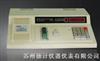 ICT3100数字IC品质分选测试仪