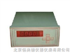 HD-FC-280屏式溶氧监控仪 溶氧监控仪