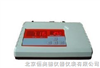 HD-FC-580台式溶解氧调节控制仪