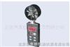 HA/CF-Ⅰ(Ⅱ)机械式风速表/风速表