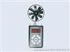 HA/CFJD5(25)电子翼轮式风速计 风速计