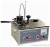 SYD-261 閉口閃點試驗器