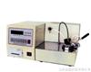 SYD-261B 閉口閃點試驗器(數顯)