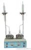 SYD-260A 石油產品水分試驗器