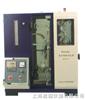 SYD-0165 減壓餾程測定器