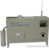 SYD-255 石油產品餾程試驗器