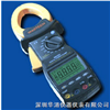 MS2201单相功率钳形表
