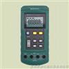 MS7221电压电流校准仪