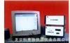 HAD-GM智能化多路温度测量BG真人BG真人、记录系统