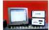 HAD-GM智能化多路温度测量、记录系统