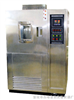 GDWJ-225 高低温试验箱