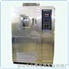GDWJ-010 高低温试验箱